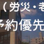 【窓に手を入れる】