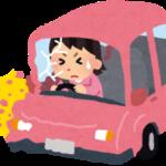 【交通事故もお任せください!】