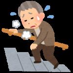 【階段の「上り」が痛い】